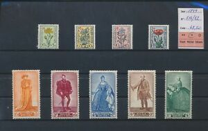 LN68334 Belgium 1949 flowers royalty fine lot MH cv 42,5 EUR