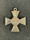 Imperial Russian St Georges Cross Medal