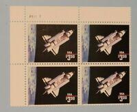 SCOTT 2544 – 1995 $3.00 Space Shuttle Challenger Plate Block of Four MNH OG