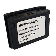 TwoWay Radio Battery Yaesu Vertex VX-7R, FNB-80Li, FNB-58Li, VX-6R/E Replacement