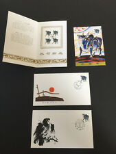 China PRC 1985 Lunar Year of OX T102 FDC, Folder, Maximum Card Collection Set