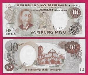 PHILIPPINES REP 10 PISO 1969 UNC A.MANBINI AT LEFT,AND BARASOAIN CHURCH,CENTRAL