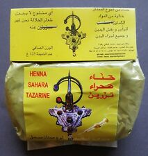 125g NOT 100g Organic Natural Moroccan Henna Powder Hair Dye Hand Body Art.