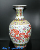 K92 Chinese Porcelain Handwork Painting Dragon & phoenix Vase w Qianlong Mark
