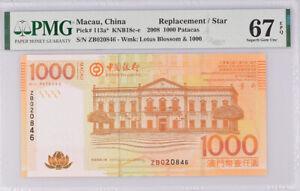 Macau Macao 1000 Patacas 2008 P 113 ZB Replacement Superb Gem UNC PMG 67 EPQ Top
