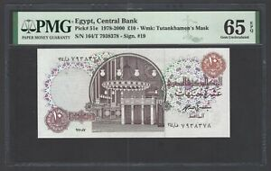 Egypt 10 Pounds 1987 P51e Uncirculated Grade 65