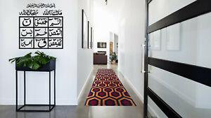Loh-e Qurani Islamic Calligraphy Wall Art Sticker Decals for Hallway & Entrance