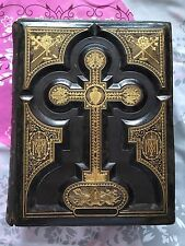 Bright Antique 1859 Catholic Bible Douay Rheims Original Nice Books