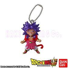 Dragon Ball Z Movie Vr. THE BEST 11 Figure KeyChain Super Saiyan 4 Broly Bandai