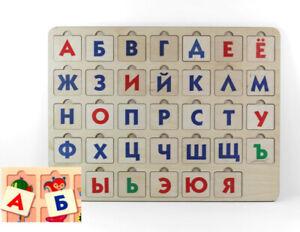 Russian Alphabet Letters Azbuka Wooden Puzzle Bukvar ABC Алфавит
