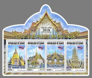 Guinee 2018 Thailand Expo Buddha Buddhism Temple Flag Die-cut Miniature sheet