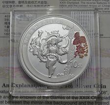 10 Yuan 2008 - China - Olympia in Peking - Volkstanz 1 oz Silber
