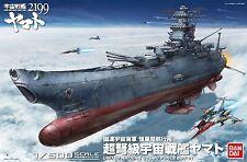 1/500 Space Battleship YAMATO 2199 Bandai F/S From Japan