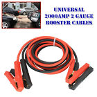 2000amp 2 Gauge Booster Cables 3m Power Start Jumper Heavy Duty For Car Battery