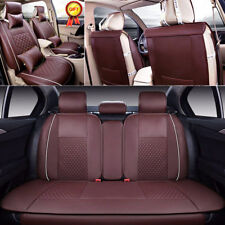 5-Seats Car Seat Cover PU Leather Front &Rear W/Neck Lumbar Pillow Coffee L Size