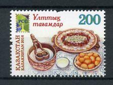 Kazakhstan 2016 MNH RCC National Cuisine 1v Set Cookery Foods Stamps