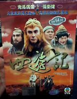 Journey to the West (VOL.1 - 30 End) ~ All Region ~ 1996 TVB TV ~ Dicky Cheung