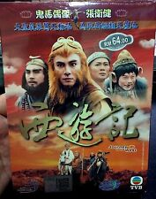 Journey to the West 西游记 (VOL.1 - 30 End) ~ All Region ~ 1996 TVB ~ Dicky Cheung