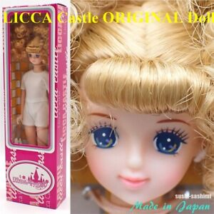 LICCA CASTLE Jenny Friend AYANO 27cm 10.5in Fashion Doll JAPAN Japanese Barbie