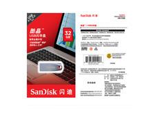 SanDisk 32GB Original CZ71 USB2.0 Cruzer Force Memory Stick Pen Flash Pen Drive
