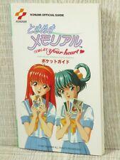 Tokimeki Memorial Oshiete Your Heart Pocket Guide Buch Fuß
