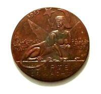 Exonumia German Medal -/- EXONUMIA -/- Copper token
