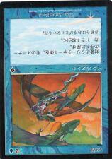 Repulse FOIL MTG Invasion Japanese NM/NM-