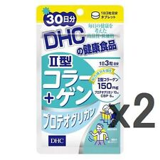 Lot2! DHC collagen and proteoglycan, 90 tablets x 2 =total 60 days, from Japan