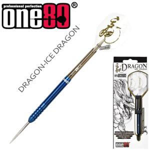 One80 - Ice Dragon - 20g - 90% Tungsten Steel Tip Darts - Handmade.