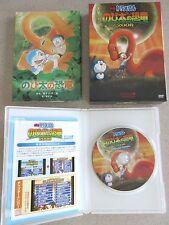 Doraemon Movie Japanese Manga Anime DVD Region 2 Nobita's Dinosaur 2006 Special