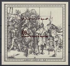 Mauretanien Block 23 gestempelt, 450 Todestag von Albrecht Dürer