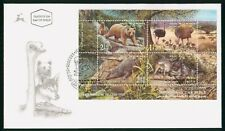 MayfairStamps Israel 2005 Animals in the bible Tabs First Day Cover wwr15761