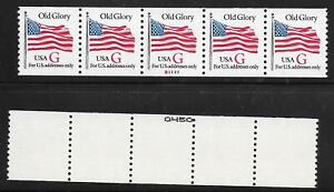 """PNC5 Scott #2891 (32c)  Red """"G"""" Rate, Plate #S1111, """"# on #"""", VF MNH Cat $18.00"""
