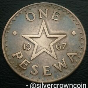 Ghana 1 Pesewa 1967. KM#13. One Cent Penny coin. Bush Drums. Star.