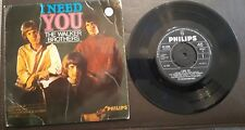 The Walker Brothers I Need You Vinyl EP