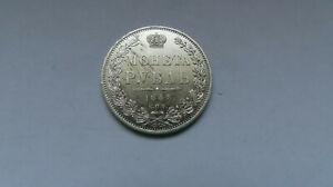 Russland--1 Rubel  1848  Nicolaus II. ORIGINAL Silber