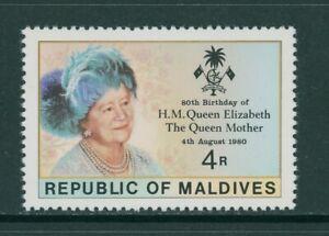 Maldive Islands Scott #874 MNH Queen Mother Elizabeth 80th Birthday $$