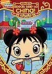 Ni Hao, Kai-Lan - Kai Lans Great Trip To China (DVD, 2009)