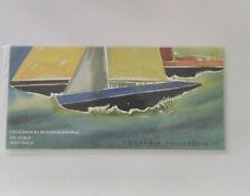 timbre - souvenir philatélique Fédération internationale de voile 1907-2007