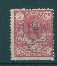 GUINEA  EDIFIL 73AHCC* RARO  CAT 56  EUROS