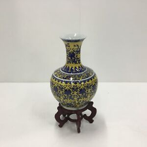 Large Yellow Asian Floor Vase and Stand #303
