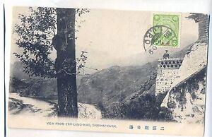 K 288 -China, View from Erh-Lang - Miao Shanhai-Kwan. 1909 gelaufen