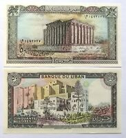 LIBANO LEBANON 50 libras de 1988, P-65d. Plancha UNC.