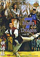 7 Blows of the Dragon part 3- Hong Kong RARE Kung Fu Martial Arts Action movie -