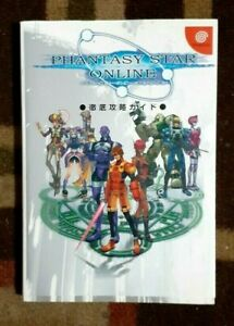 Phantasy Star Online Sega Dreamcast Japaneese Edition Strategy Game Guide