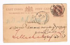 INDIA OLD POSTAL STATIONERY CARD Quarter Anna 1899 used  (B8/14)