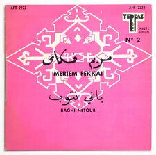 MERIEM FEKKAI Baghi arabic islamic algeria teppaz AFR 2222 SP TRI CENTER EX+