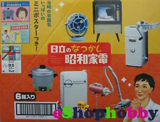 NEW Re-Ment Miniature Retro Electric Applicance of Hitachi Full set of 6 pcs