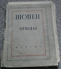 Vintage Russian Music Notes Frederic Chopin Etudes 1946 Moscow