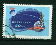 Russia Soviet Space Rocket to Moon stamp 1959